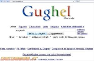 Gughel, fiore all'occhiello dell'innovazione italiana